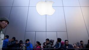 Sklep Apple w Pekinie