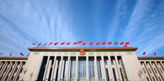 Wielka Hala Ludowa w Pekinie