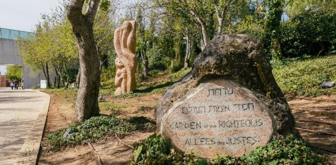 Aleja Sprawiedliwych wśród Narodów Świata, Yad Vashem, Jerozolima