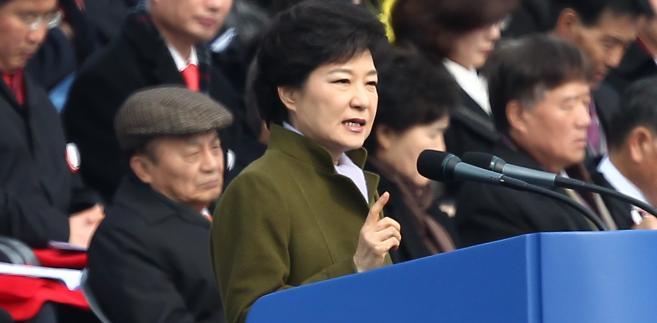 Zaprzysiężenie Park Geun Hie na prezydenta