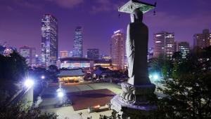 Seul, stolica Korei Południowej. Dzielnica Gangnam