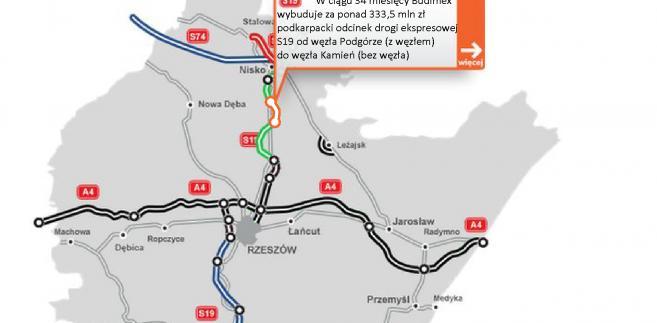 S19 - odcinek Podgórze - Kamień (GDDKiA)