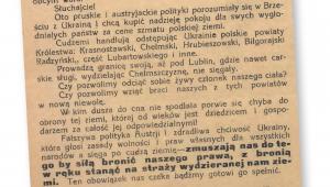 Odezwa PSL sprzeciwiająca się postanowieniom traktatu brzeskiego, który 9 lutego 1918 r. został podpisany przez państwa centralne z Ukraińską Republiką Ludową fot. mat. prasowe