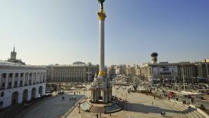 Plac Wolności w Kijowie, Ukraina.