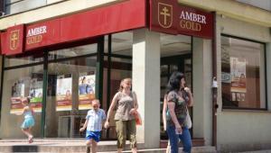 Oddział Amber Gold